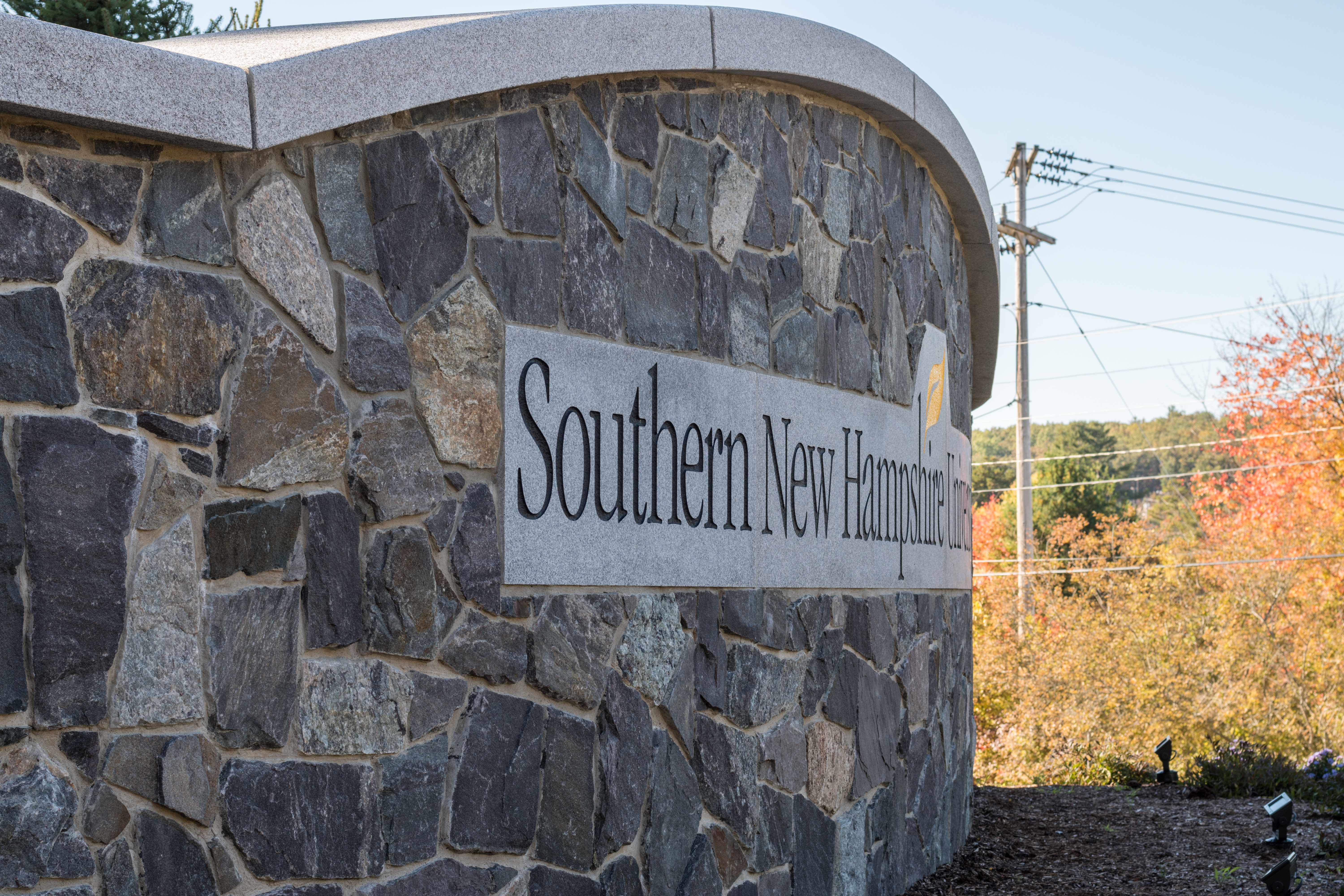 SNH University Sign - Rock - Hardscaping - Hooksett, NH (4 of 7)